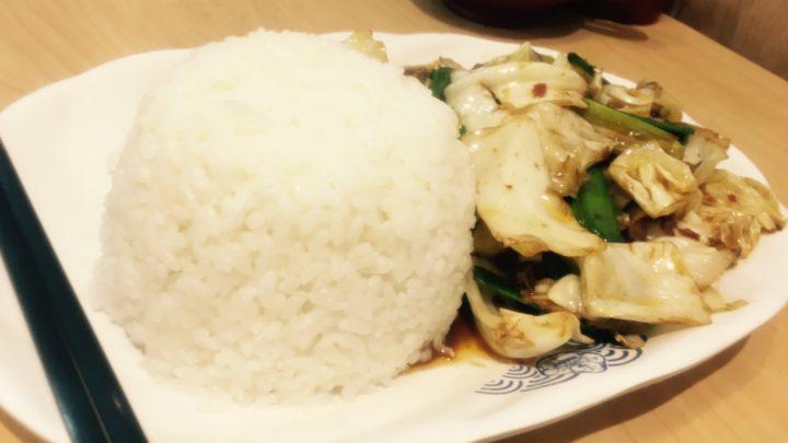 回鍋肉 (huí gūo roù)