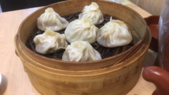 小籠包 / xiǎo lóng bāo