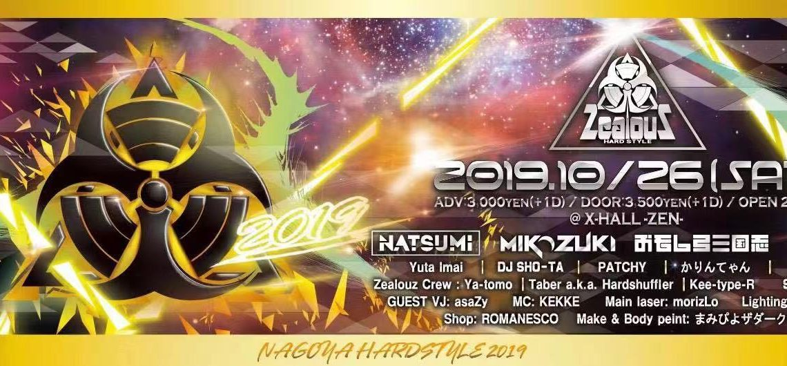 Zealouz 2019 at X-HALL(名古屋)